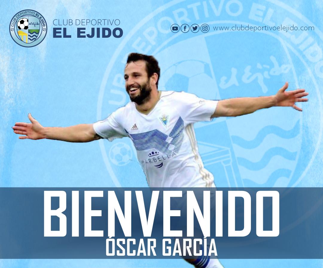 CD El Ejido 2012 fichaje Óscar García
